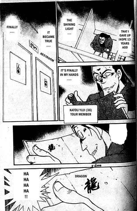 Detective Conan Chapter 317  Online Free Manga Read Image 12
