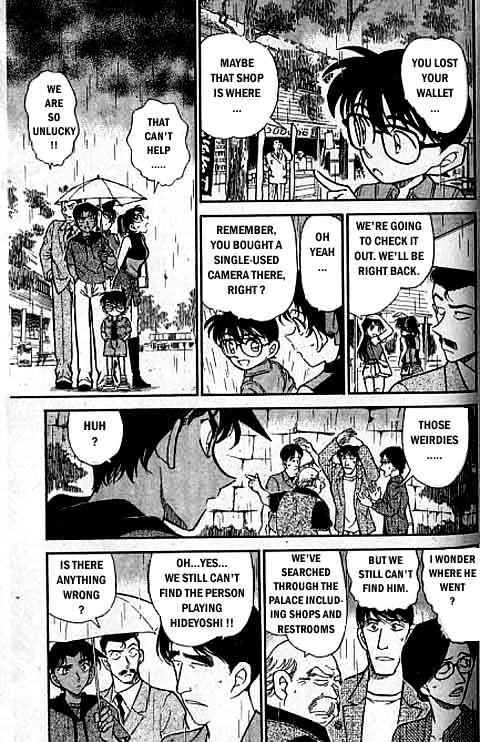 Detective Conan Chapter 317  Online Free Manga Read Image 14