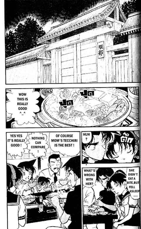Detective Conan Chapter 317  Online Free Manga Read Image 2