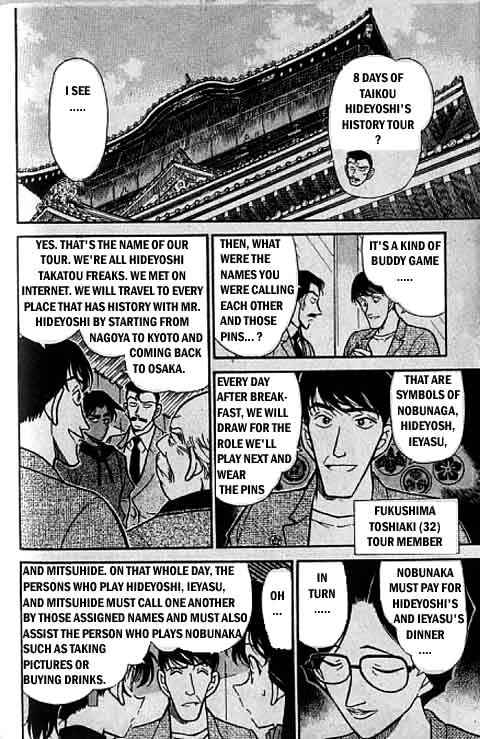 Detective Conan Chapter 317  Online Free Manga Read Image 9