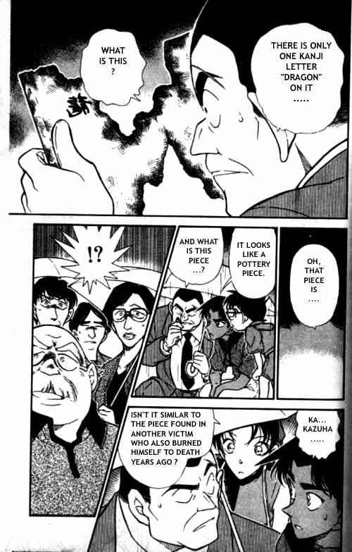 Detective Conan Chapter 318  Online Free Manga Read Image 10