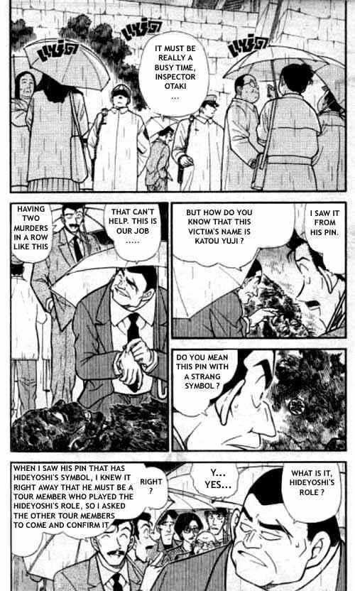 Detective Conan Chapter 318  Online Free Manga Read Image 3