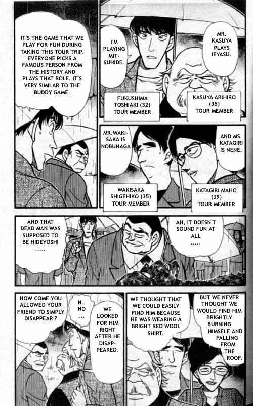 Detective Conan Chapter 318  Online Free Manga Read Image 4