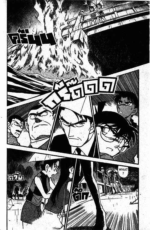 Detective Conan Chapter 319  Online Free Manga Read Image 13