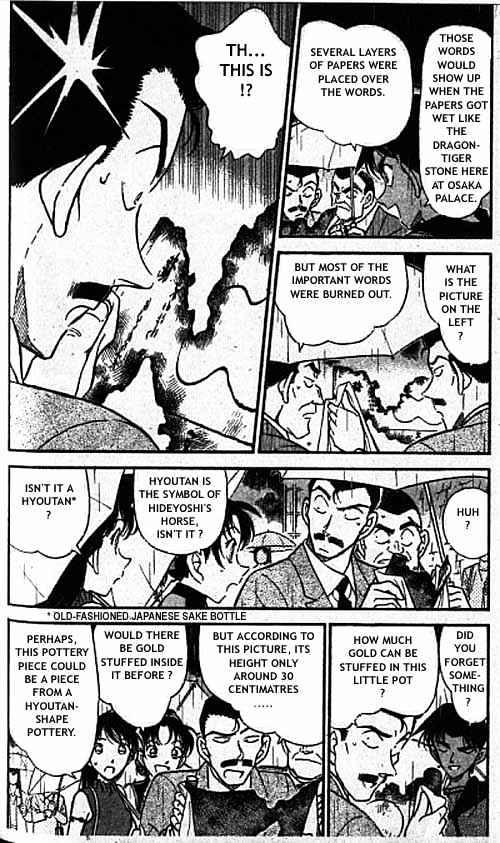 Detective Conan Chapter 319  Online Free Manga Read Image 3
