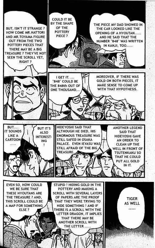 Detective Conan Chapter 319  Online Free Manga Read Image 5