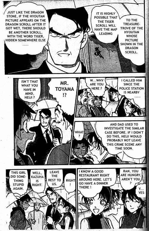 Detective Conan Chapter 319  Online Free Manga Read Image 6