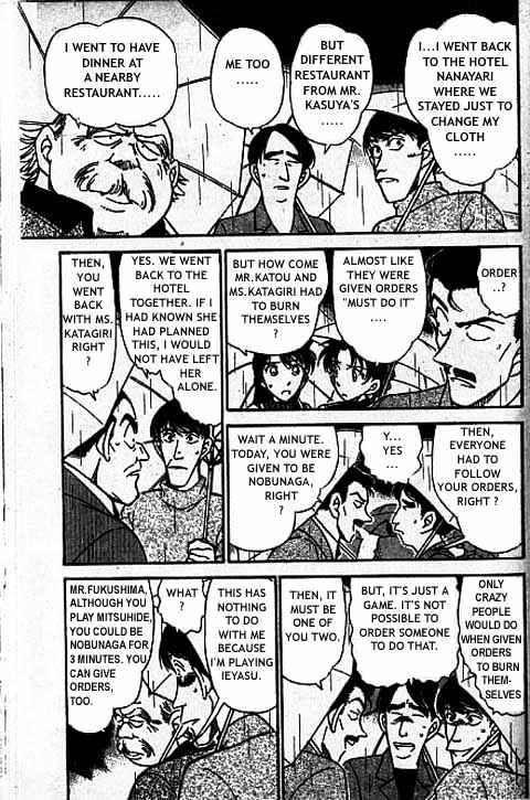 Detective Conan Chapter 320  Online Free Manga Read Image 10