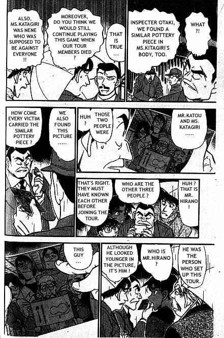 Detective Conan Chapter 320  Online Free Manga Read Image 11