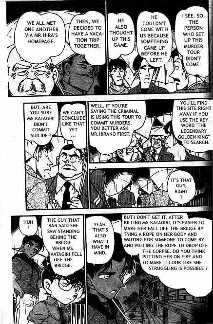 Detective Conan Chapter 320  Online Free Manga Read Image 12