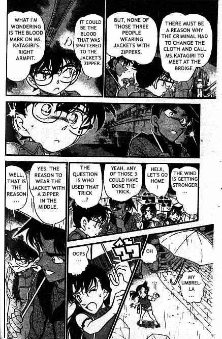 Detective Conan Chapter 320  Online Free Manga Read Image 13