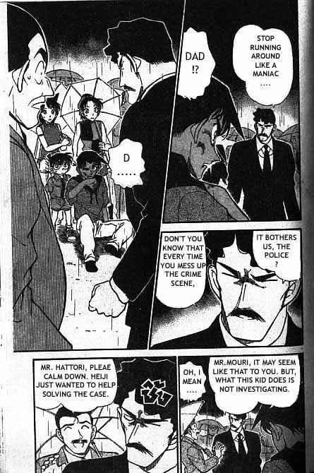 Detective Conan Chapter 320  Online Free Manga Read Image 2
