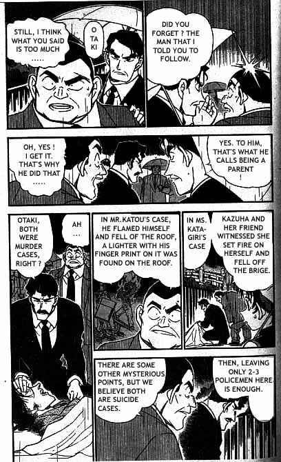 Detective Conan Chapter 320  Online Free Manga Read Image 4