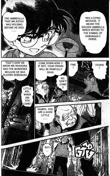Detective Conan Chapter 321  Online Free Manga Read Image 13