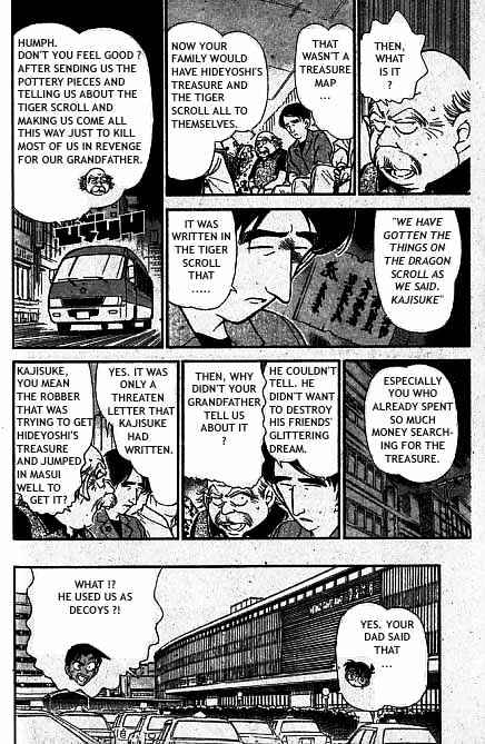 Detective Conan Chapter 321  Online Free Manga Read Image 17
