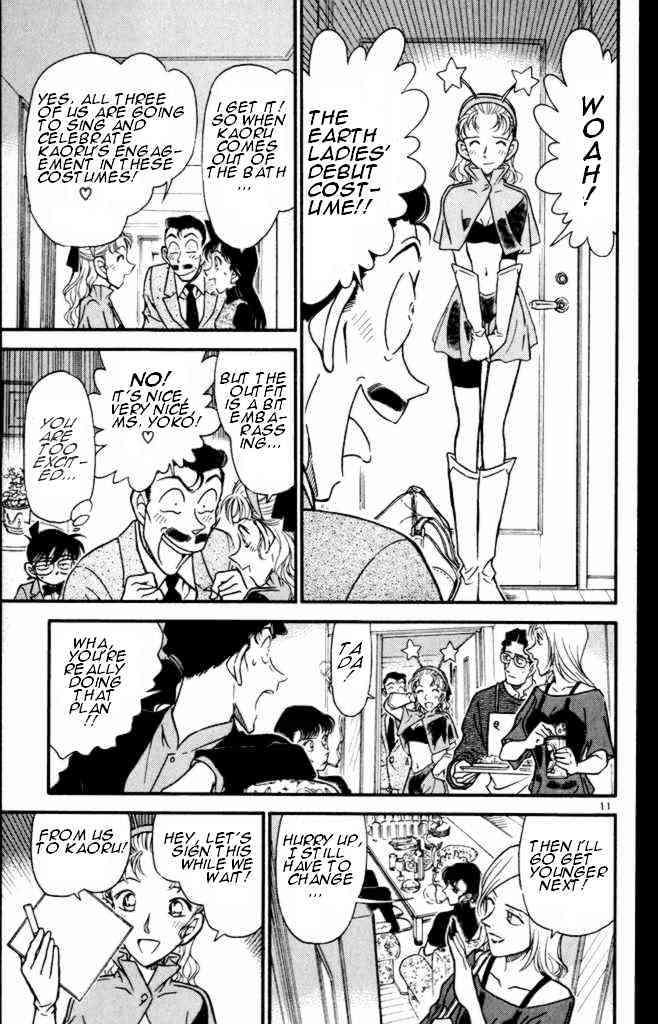 Detective Conan Chapter 322  Online Free Manga Read Image 11