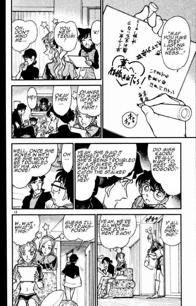 Detective Conan Chapter 322  Online Free Manga Read Image 12