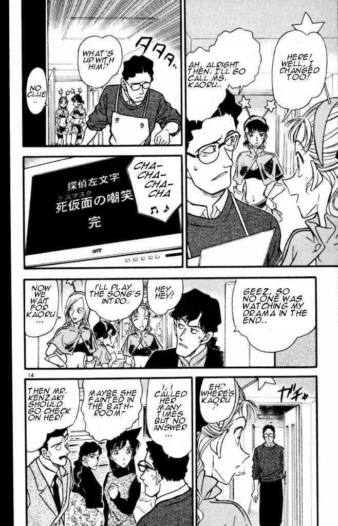 Detective Conan Chapter 322  Online Free Manga Read Image 14