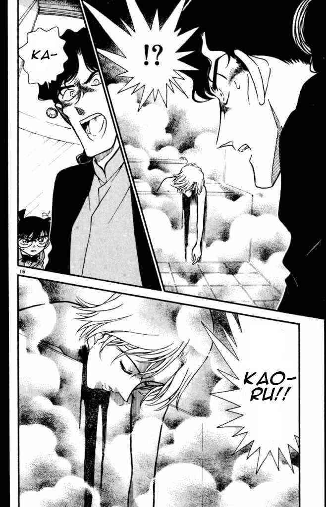 Detective Conan Chapter 322  Online Free Manga Read Image 16