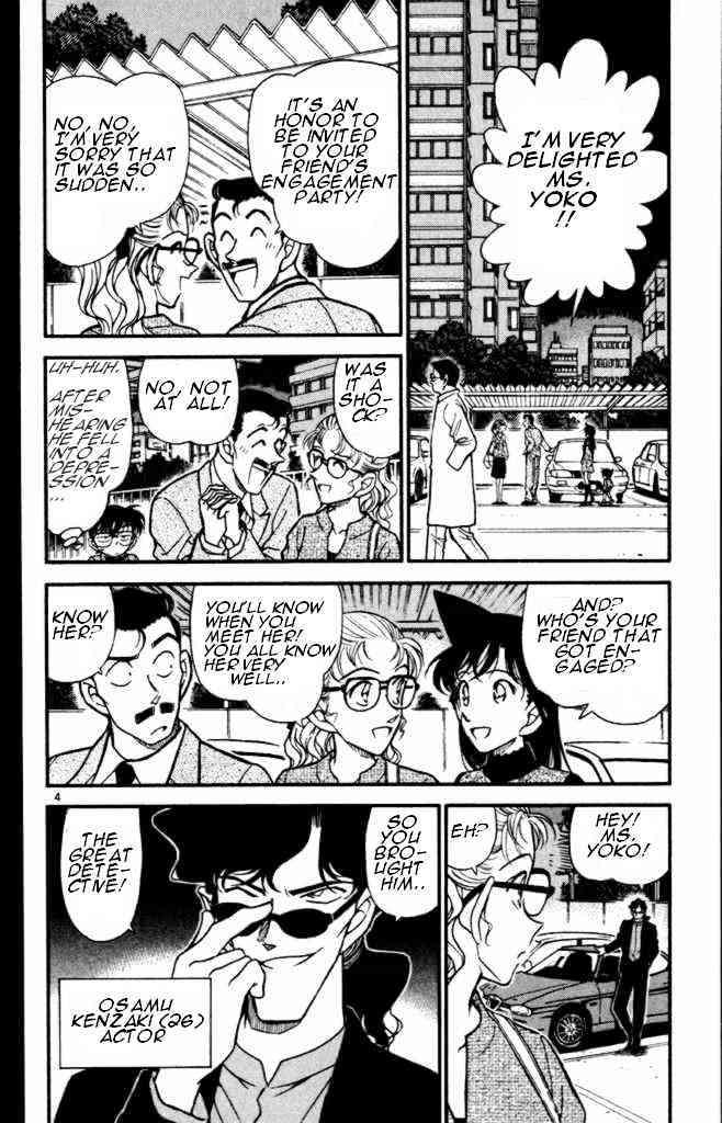 Detective Conan Chapter 322  Online Free Manga Read Image 4