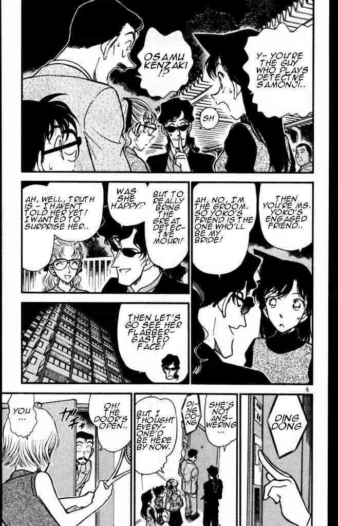 Detective Conan Chapter 322  Online Free Manga Read Image 5