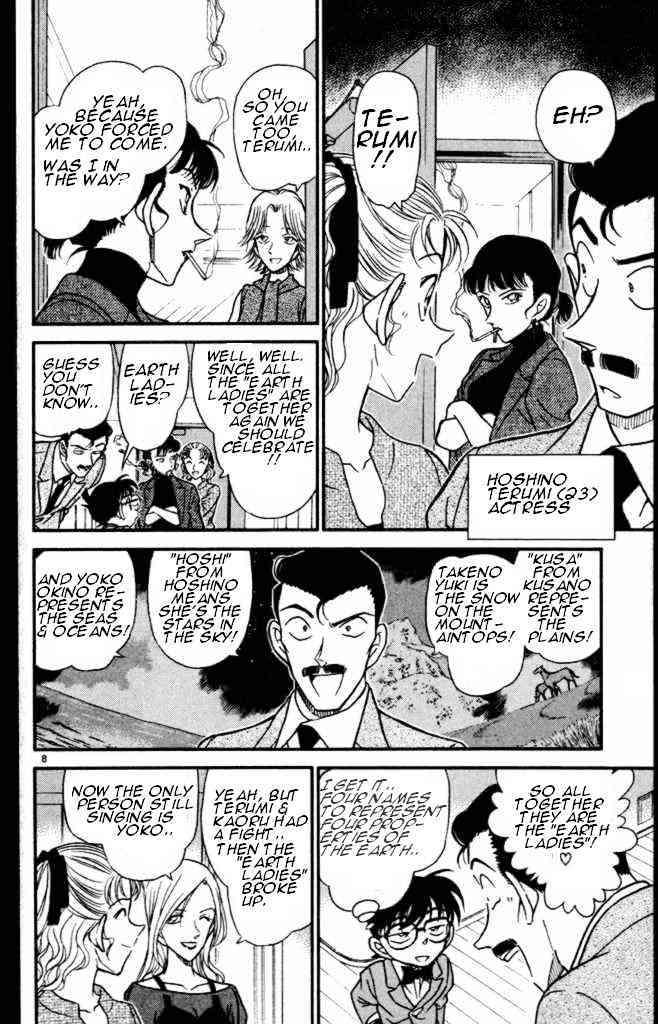 Detective Conan Chapter 322  Online Free Manga Read Image 8