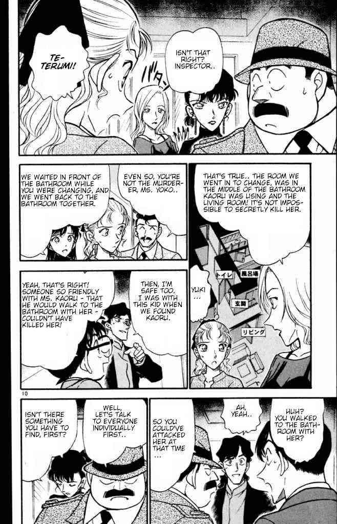 Detective Conan Chapter 323  Online Free Manga Read Image 10