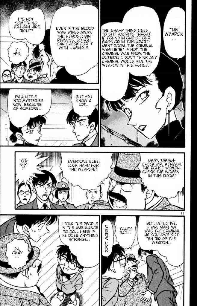 Detective Conan Chapter 323  Online Free Manga Read Image 11