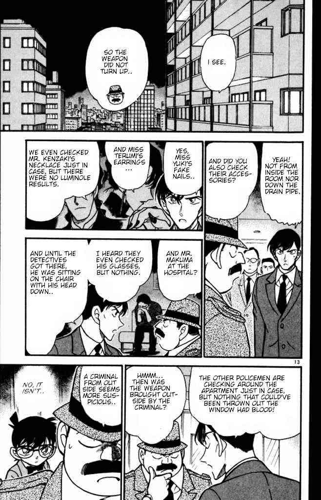 Detective Conan Chapter 323  Online Free Manga Read Image 13
