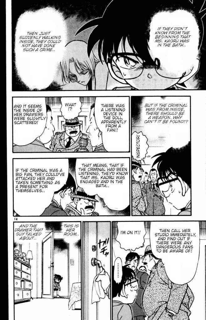 Detective Conan Chapter 323  Online Free Manga Read Image 14