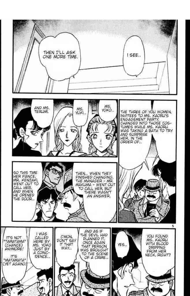Detective Conan Chapter 323  Online Free Manga Read Image 5