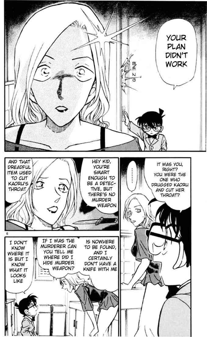 Detective Conan Chapter 324  Online Free Manga Read Image 6