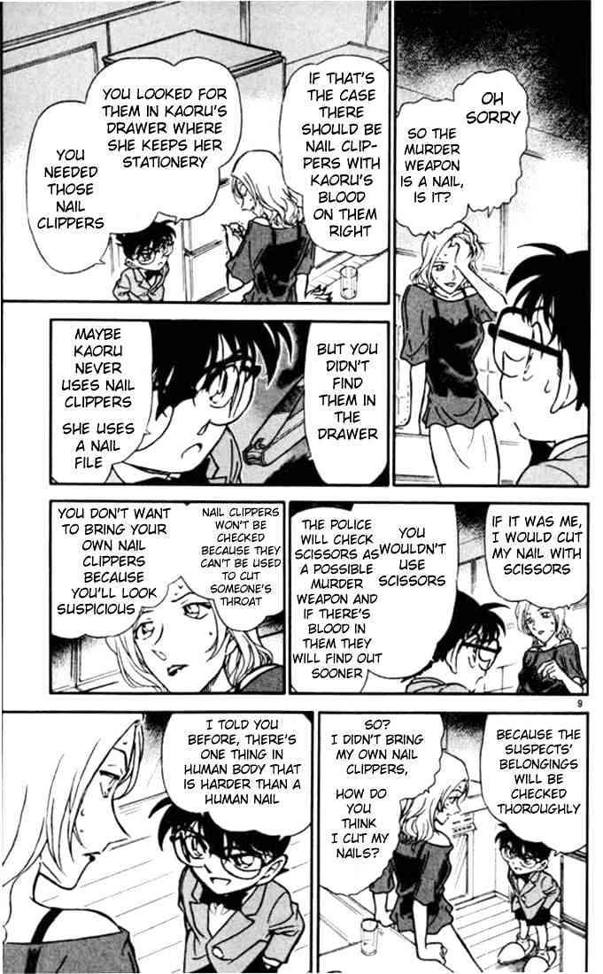 Detective Conan Chapter 324  Online Free Manga Read Image 9