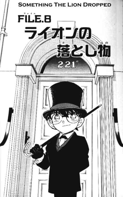Detective Conan Chapter 325  Online Free Manga Read Image 1