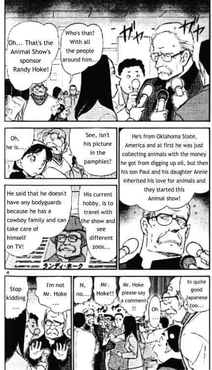 Detective Conan Chapter 325  Online Free Manga Read Image 4