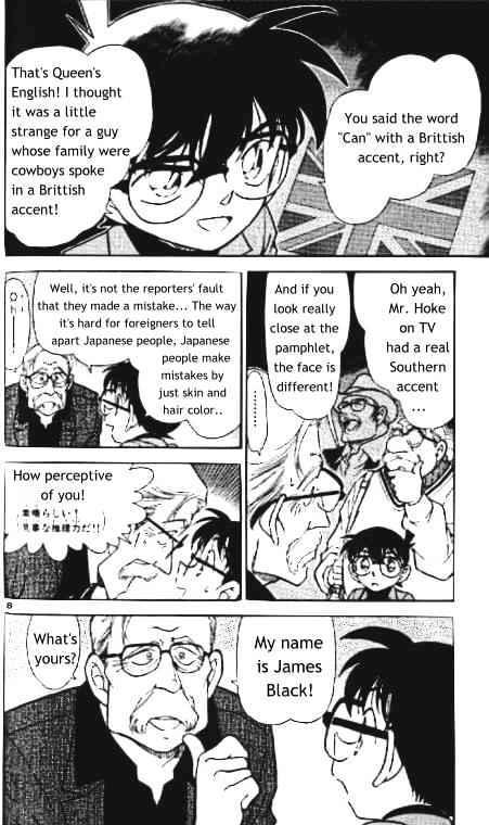 Detective Conan Chapter 325  Online Free Manga Read Image 8