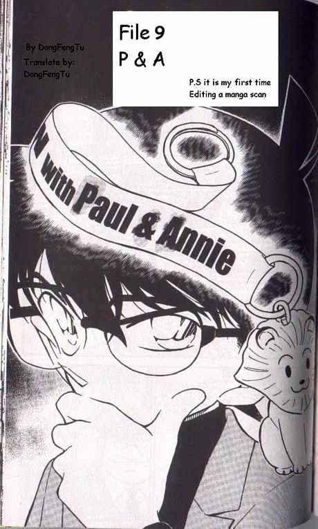 Detective Conan Chapter 326  Online Free Manga Read Image 1