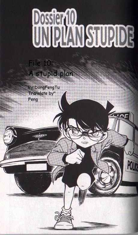 Detective Conan Chapter 327  Online Free Manga Read Image 1