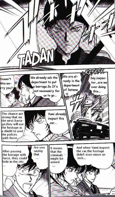Detective Conan Chapter 327  Online Free Manga Read Image 6