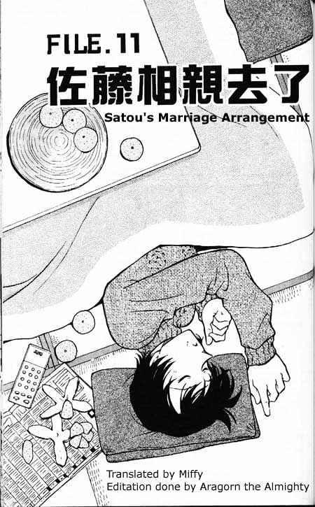 Detective Conan Chapter 328  Online Free Manga Read Image 1