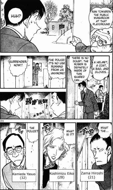 Detective Conan Chapter 328  Online Free Manga Read Image 12