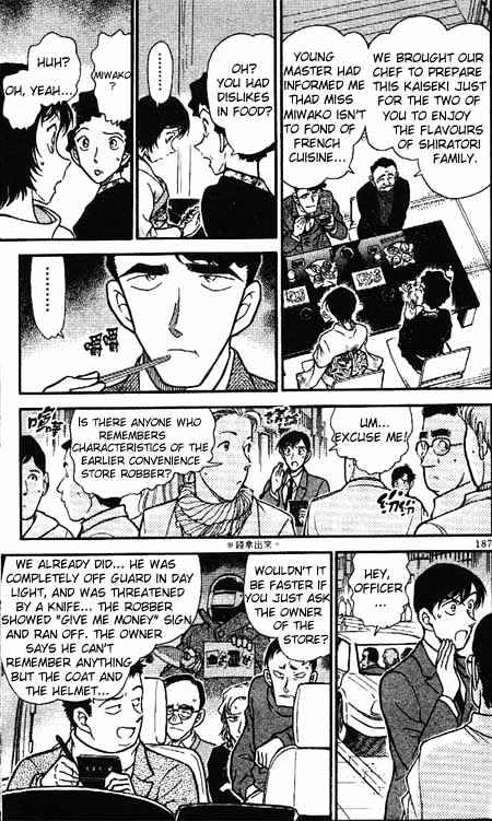 Detective Conan Chapter 328  Online Free Manga Read Image 15