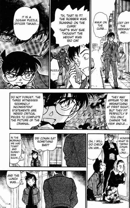 Detective Conan Chapter 329  Online Free Manga Read Image 13