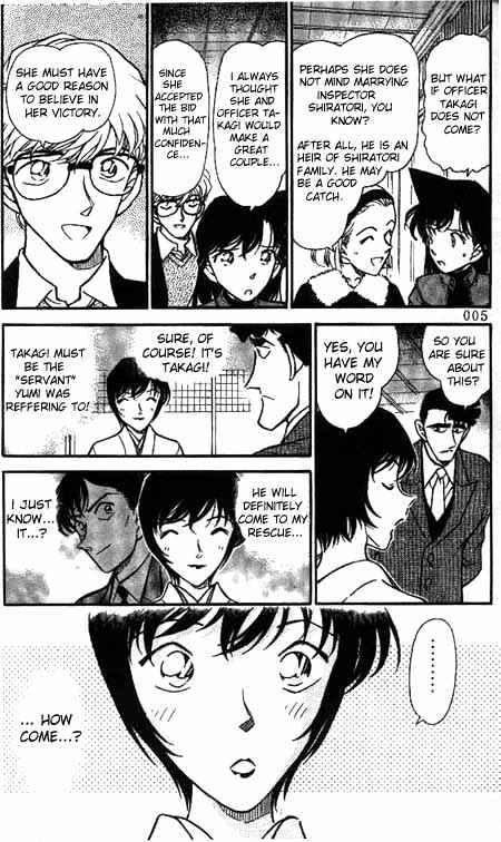 Detective Conan Chapter 329  Online Free Manga Read Image 3