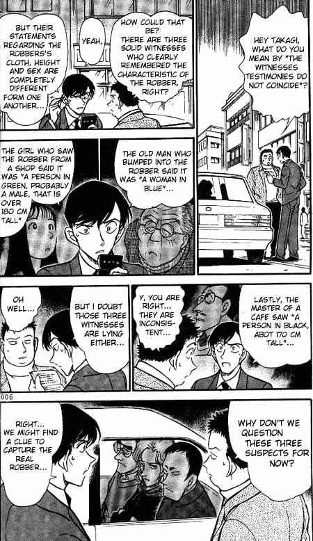 Detective Conan Chapter 329  Online Free Manga Read Image 4