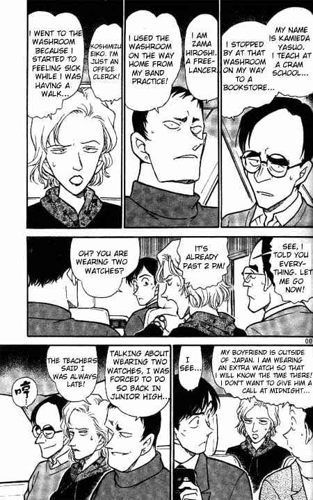 Detective Conan Chapter 329  Online Free Manga Read Image 5