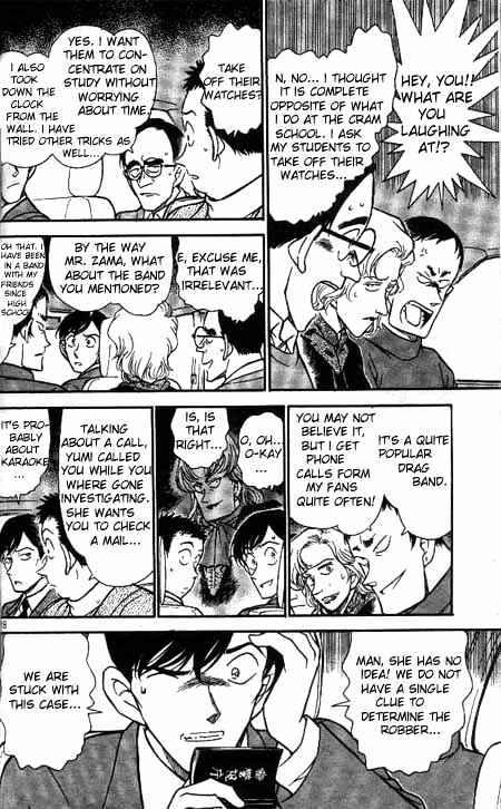 Detective Conan Chapter 329  Online Free Manga Read Image 6