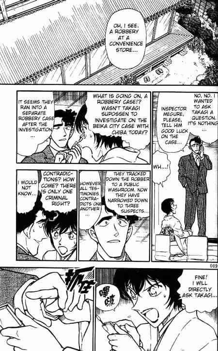 Detective Conan Chapter 329  Online Free Manga Read Image 7