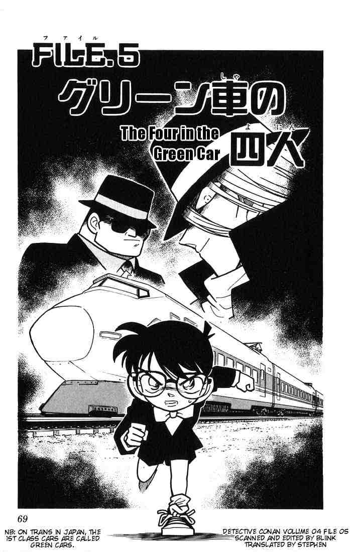 Detective Conan Chapter 33  Online Free Manga Read Image 17