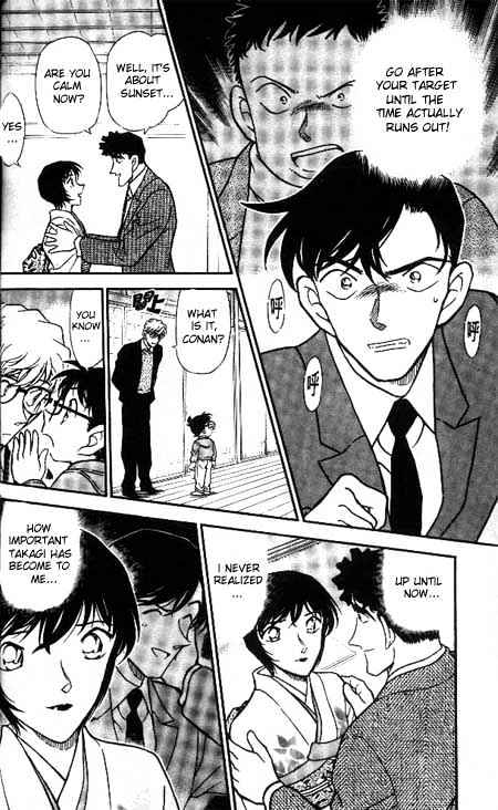 Detective Conan Chapter 330  Online Free Manga Read Image 14